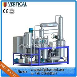 VTS-PP Chongqing PLC Control Transformer Oil Dehydrator