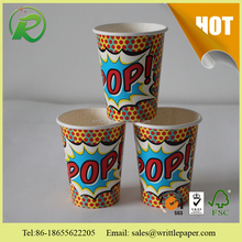 Pe coated cup stock paper/biodegradable paper cup cupcakes