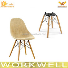 Workwell cheap ABS eames chair,plastic eames chair,dining chair Kw-B2055