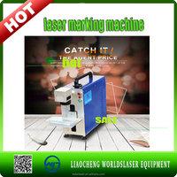 10w 20w 30w portable mini metal optical fiber laser marking machine price for sale,laser engraving machine