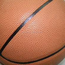 PU material Laminated Basketball Factory