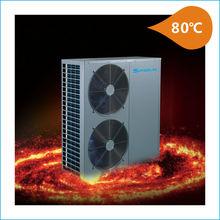 High temperature air source heat pump 7~28kw (maximum 80 degree C)