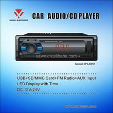 universal car DVD from shenzhen manufacturer