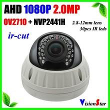 High performance sony 2000tvl 2.0mp ahd 1080p metal dome camera 30pcs ir leds ir-cut vandalproof analog cctv camera vision star