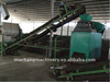 Double Roller fertilizer Equipment