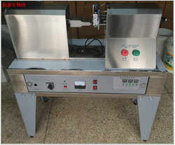 Ultrasonic Soft Plastic Tube Sealing Machine with Cutting and date printing
