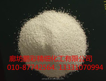99% technical grade Sodium carbonate(Na2CO3)