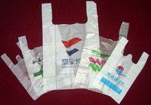 t-shirt bags,shopping bags,plastic bags