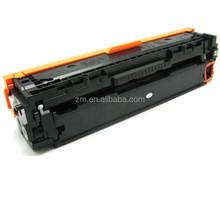 Unique restaurant supplies compatible laser toner cartridge for HP M630H/M630F/M625
