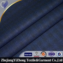 hot sale tr suiting fabric for wedding dress suits fabric in china