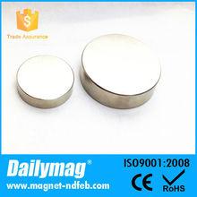 High performance hidden magnetic button