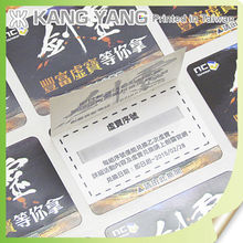 Custom Scratch off Coupons sticker label - 2 layer printed label - coupons sticker for promotional
