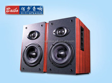 2015 professional active home audio monitor speaker powered
