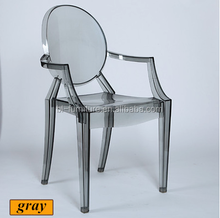 Living room furniture modern plastic chairs ghost chair price