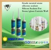 Neutral cure silicone sealant for stone, used for the sealing of vertical