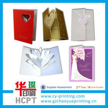 2014 elegant design paper invitation card wedding invitation card