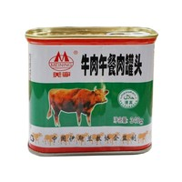 340g canned beef luncheon meat halal food