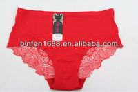 Latest Design Invisible Hot Sexy Seamless Nylon Panty