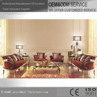 Economic hot-sale classic european section sofa