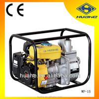 specification of centrifugal pump for water,portable car wash water pump electric