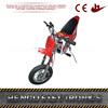Top sale guaranteed quality kids pocket bike 49cc