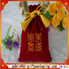 Nnique Printed Velvet Bags Logo