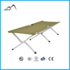 High Quality Adjustable Camping Bed, Folding Bed, Military Bed