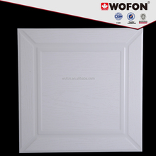 fire rated acoustic ceiling tile,fireproof suspended ceiling tiles,ceiling tiles