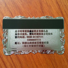 silver text hole punched matt finishing high class metal business card