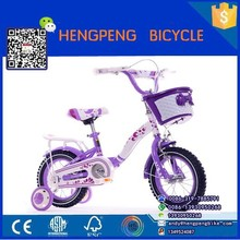 wholesale chinese factory produce cheap price japanese kids bicycle