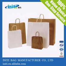 high quality recyclable gift paper shopping bag from china supplier