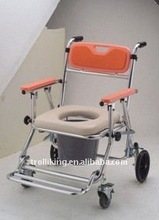 folding commode chair wheels