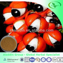 Best price guarana seed dry extract