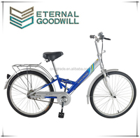 Utility bicycle 26 INCH/Single Speed City Bike For Sale