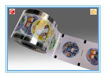Precut aluminum lidding foil for yogurt sealing packing