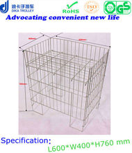 Steel Butterfly Cage