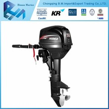 2.5hp to 60hp used suzuki outboard motors