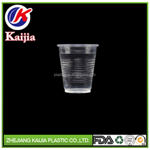 Disposable Polypropylene PP 5oz 150ml drinking cup