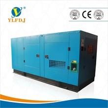 Convenient use silent 150KVA (120KW) diesel generator set 78db with Perkins engine(1006-6TAG2).