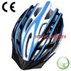 fancy bike helmet, new road helmet, light helmets