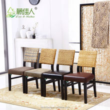 Super Cheap Bali Indonesia Design Coffee Handmade Seagrass Natural Rattan Wicker Wood Side Dining Chair