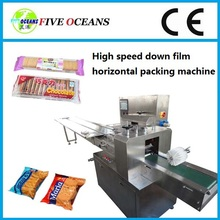 Ice lolly flow wrapping machine with touch screen interface