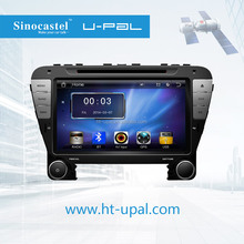 8 inch In-dash DVD, High Speed Reaction, 800MHz GPS Running Speed, 10 bands EQ for Haima Family M5