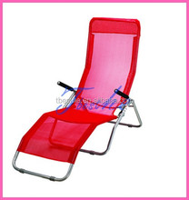 relax chair in singapore