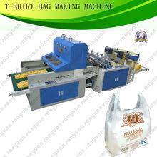 FQCH-HC-450V2 bolso de compras que hace la <span class=keywords><strong>máquina</strong></span>