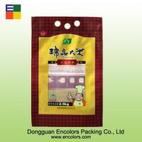 High barrier rice bag, rice bag supplier,25kg bag of rice