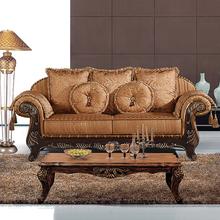 Very Cheap Arabic Seating Sofa Exporting to France, South Africa, Australia/ Velvet Sofa Living Room