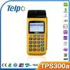 hypercom pos terminal (International GSM900/1800 Mhz)