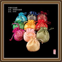 Contemporary hotsell custom fashionable drawstring pouch