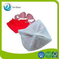 laundry mesh washing bag